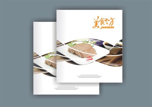 食品千亿体育官方网站设计
